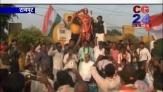 Subhash Chandra Bose Jayanti raily Raipur