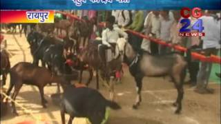 राष्ट्रिय कृषि मेला Raipur CG