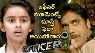 Nagarjuna Officer Moments | Officer Movie | RGV | Telugu Trailers 2018