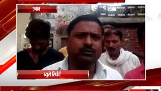 उन्नाव - पुलिस लोगों से अवैध वसूली में लगी - tv24