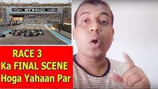 Race 3 Final Car Chase Sequence Details l Formula 1 Track Par Hogi Aakhri Jung