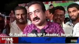 Inaguration of Dalab Panchayat, Bheden # BJD