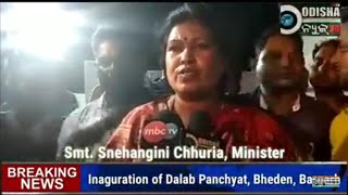 Inaguration of Dalab Panchayat, Bheden, Bgh
