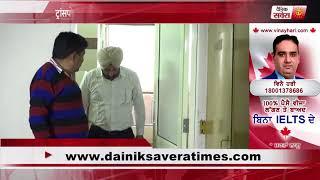 पंजाब सचिवालय में रिश्वत लेते दो अफसर रंगे हाथों गिरफ्तार