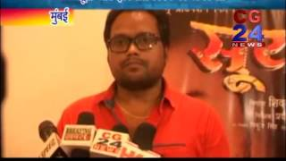 Surya & Ishqwale Bhojpuri Film Muhurt CG 24 News Mumbai