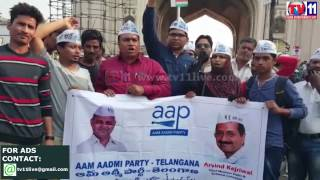 AAP PROTEST FOR FACILITIES IN GOVT HOSPITALS TV11 NEWS 3RD APR 2017