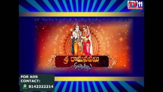 WISH YOU HAPPY SRI RAMA NAVAMI TV11 NEWS 5TH APR 2017