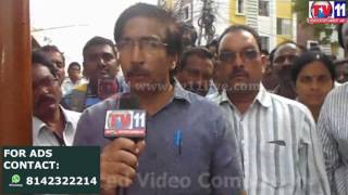 STUDENTS SUFFER WITH LACK OF  FACILITIES IN IIT MAIN EXAM CENTERS TV11 NEWS 4TH APR 2017