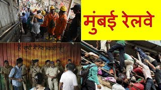 News Latest Today Shiv Sena Angered Mumbai Railway.