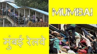 Today Mumbai Bridge Down, Shiv Sena Leader Subhash Desai.