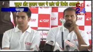Cricket Academy Of Pathans Raipur