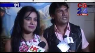 Ghaat - Bhojpuri Movie - Editing Start - Satendar Singh, Rajni Mehta, Dinesh Keswani