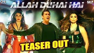 Allah Duhai Hai Teaser Goes Viral | RACE 3 | Salman Khan, Daisy Shah, Jacqueline