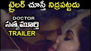 Doctor Satyamurthi Movie Trailer   Rahman   Latest Telugu Movie Trailer