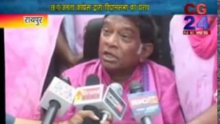 Cjc vidhaansabha gheraav