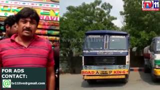 LORRY STRIKE IN TELUGU STATES TV11 NEWS 5TH APR 2017