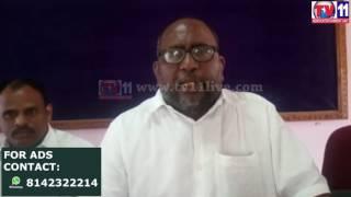AMBETKAR PORATA SAMITHI PRESS MEET AT PRESS CLUB SRIKAKULAM TV11 NEWS 5TH APR 2017