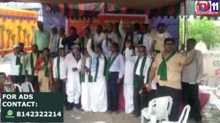 RAYALA SEEMA TRAGU NEERU SAGU NEERU SATYAGRAHAM KURNOOL TV11 NEWS 5TH APR 2017