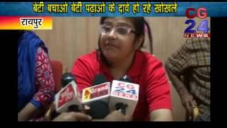 RKC Kanya Student ने मीडिया से माँगा सहयोग