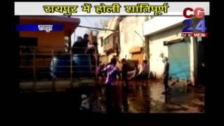 Holi Raipur CG
