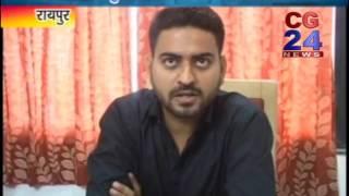Budget Raipur Nagar Nigam 2017