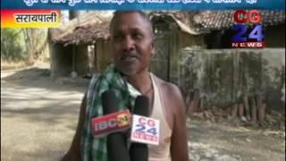Rest house singhoda Saraipali ODF