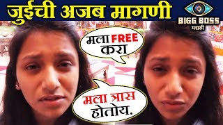 Jui Gadkari WANTS To QUIT Bigg Boss Because Of Injustice   Bigg Boss Marathi