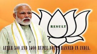 OTV News Today Economic 7.5% Growth Speech By Narendra Modi.