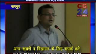 VY Hospital Dr. Ritesh Sahu Awair Seniar Citizen Dementia Raipur