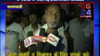 सूखा राहत को तरसते किसान -- शासन प्रशासन नहीं ले रहा सुध Ankoli Saraipali