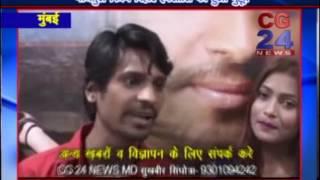Bihar express mumbai