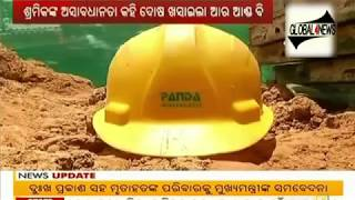 Panda Infrastructure Bhubaneswar ବମିଖାଲ ଉତେଜନା Projects in Odisha.
