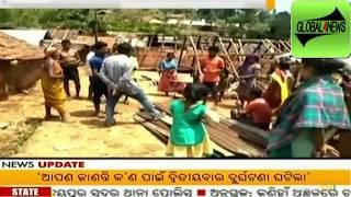 Odisha News Today Live Cyclone Headlines | Heavy Rainfall.