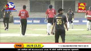 PCL LIVE : ORANGLINA PANTHERS vs RACHNA SAGAR RAIDERS
