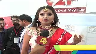 C2P Professional Makeup range दे रही International Makeup Brands को टक्कर ।। DELHI DARPAN TV