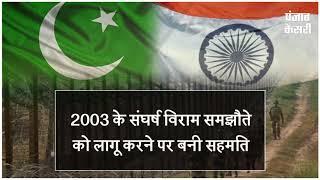 क्या कभी सुधरेगा पाकिस्तान?, पंजाब केसरी की खास रिपोर्ट