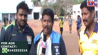 SOFT BALL COACHING CAMP PAYAKAPURAM KRISHNA DIST TV11 NEWS 5TH APR 2017
