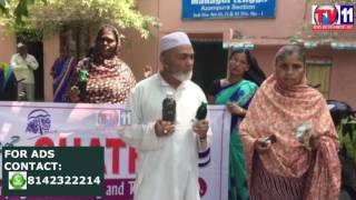 PEOPLE DHARNA FOR SAFE DRINKING WATER AT CHADARGHAT PS TV11 NEWS 6TH APR 2017