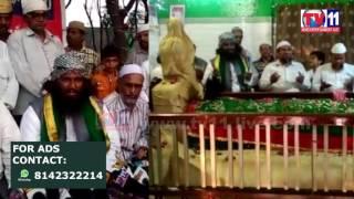 HAZRAT SAYYAD SHA BUKHARI  URS KONDAPALLI IBRAHIMPATNAM TV11 NEWS 6TH APR 2017