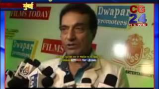 Film Today Magzine 11 th Aniversary - Mumbai