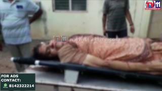 RETIRED TEACHER DIED IN ACCIDENT AT KODAD TV11 NEWS 7TH APR 2017
