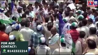 SAVE DEMOCRACY RALLY  BY  YSRCP AT VIJAYAWADA TV11 NEWS 8TH APR 2017