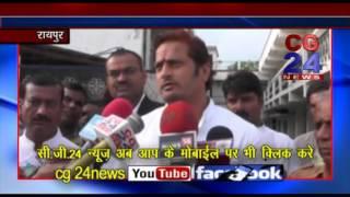 EOW में शिकायत - परिवहन मंत्री राजेश मूणत के खिलाफ