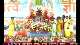 Shri Shiv Mahapuran katha || Swami Vishwatmanand Ji Maharaj ||ujjain (M.P.) || Live || 17 May P1