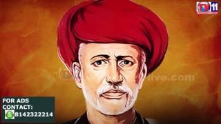 MAHATHMA JYOTHI RAO PULE 191 YEARS GRAND CELEBRATION TV11 NEWS 11TH APR 2017