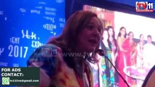 INTERNATIONAL WOMENS SEMINAR AT JABALPUR TV11 NEWS 11TH APR 2017
