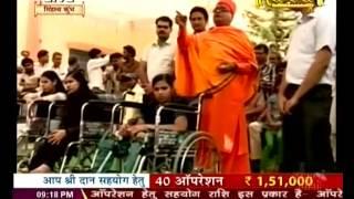 Narayan Seva Sansthan || Nani Bayro Mayro || Shree Abhay Das Ji Maharaj || Ujjain Live || 9 may p3