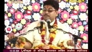 Pandit Madhav Mukhiya Ji || Shrimad Bhagwat Katha || Ujjain (M.P.) || Live 7 May 16||P3