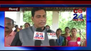 Anubhuti Shree faundation bhilai