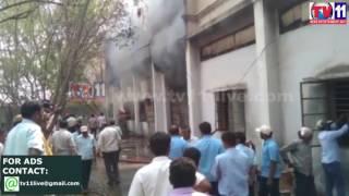 FIRE ACCIDENT IN MATTRESSES INDUSTRY AT JINNARAM  TV11 NEWS 15TH APR 2017